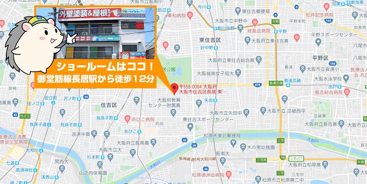 大阪市エリア地図