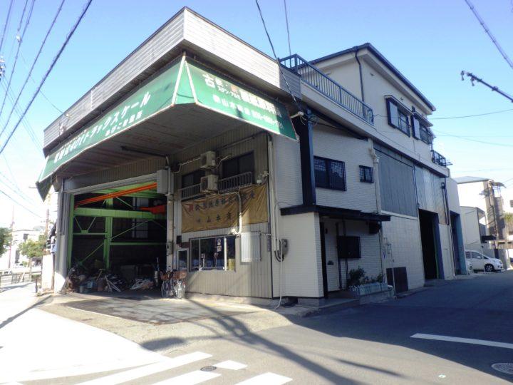 大阪市住吉区 Y様邸 外壁塗装工事