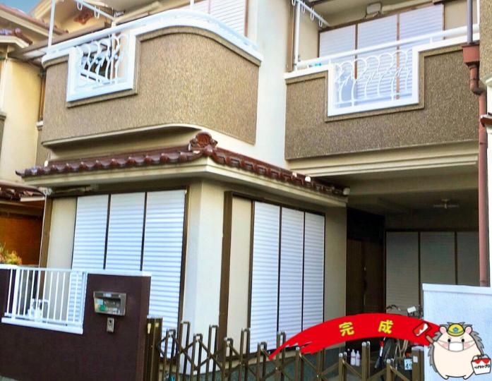 兵庫県尼崎市 S様邸 鉄部塗装(雨戸、手すり)
