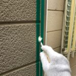 プライマー塗布 大阪市住吉区N様邸外壁塗装・屋根塗装工事   外壁・屋根塗装専門店 ペイントプロ