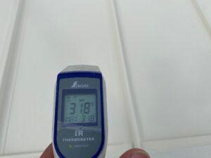 210710_塗装後_裏31.8℃|大阪市住吉区K様邸外壁塗装・屋根塗装工事 | 外壁・屋根塗装専門店 ペイントプロ