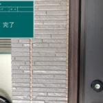 シーリング工事 完了 大阪市住吉区K様邸外壁・屋根塗装工事   大阪市の外壁塗装・屋根塗装専門店 ペイントプロ