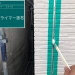 K様邸シーリング施工_2養生プライマー塗布